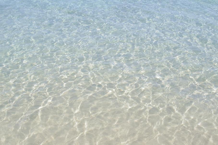 voyage australie un tour a deux blog beach perth leighton